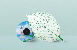 珠海市环保局案例平面展示