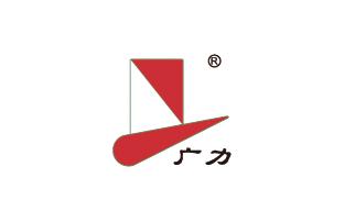 珠海市广力化工防腐设备有限公司